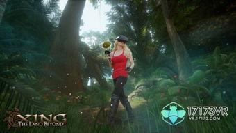 Xing 穿越之地 关于来世轮回的 VR 解谜游戏