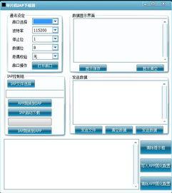 PHP开发搭配开发环境