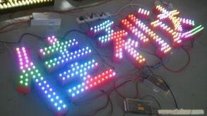 LED发光字外露灯 LED外露字点光源 LED穿孔灯串 LED灯珠