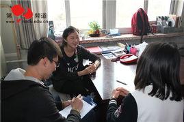 ...bs 研究生 高考 招生 新生群 QQ群 排名 就业率