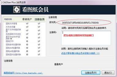 客户端会员注册界面显示的注册信息为 注册会员 ,同时客户端程序右...