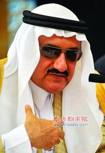 沙特王子最想看中国馆 愿沙特馆永留上海