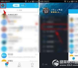 ...(领到的红包是自动收入到QQ钱包的财付通余额里的哦).-手机qq...
