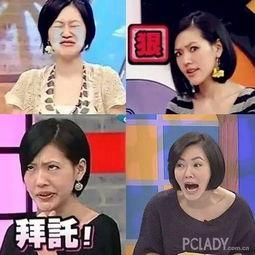 重生香港之娱乐后宫-傅园慧表情包走红 扒扒网络最火的那些明星表情...