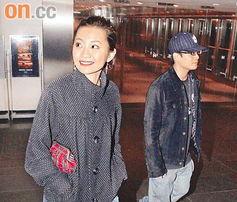 杨千镁傩猩张啥,绯闻男友侧田和杨爱瑾一同到贺-杨千蒙栈...