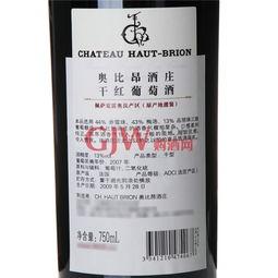 法国奥比昂酒庄干红葡萄酒2007750ml 价格多少钱一瓶 葡萄酒 购酒网...