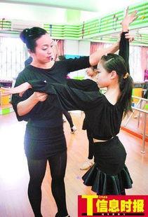 广州儿童掀拉丁舞热 称喜欢别人夸性感
