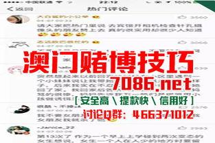 黄大仙精准玄机诗 香港6合彩五码规律
