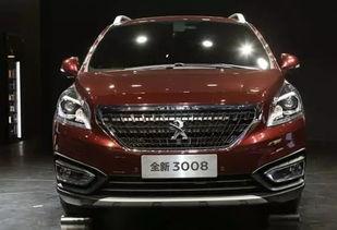 ...携两款新车亮相北京车展