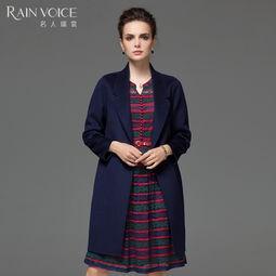 分享中长款 西装 外套 女价格及中长款 西装 外套 女搭配购买
