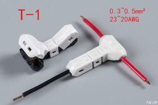 接线器T型,并联时用   正式施工开始   电工胶带(固定
