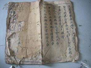 诡异抄-比较奇怪的手抄佛教书 上香