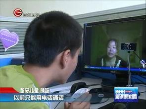 央视搜索 京香julia作品 下载百度搜 小姨妈影