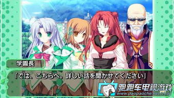 魔法师传奇永恒 世界树与恋爱的魔法师中文版下载 PSP魔法师传奇永...