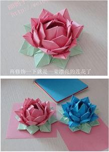 漂亮可爱的莲花折纸方法教程