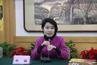 我心永爱——中国红歌会冠军、青年歌唱家郑璐个人演唱会