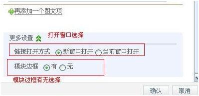 如何通过QQ空间快速加好友?