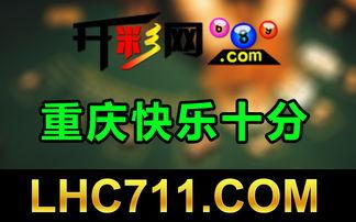 86期香港正版挂牌彩图 86期香港正版挂牌彩图