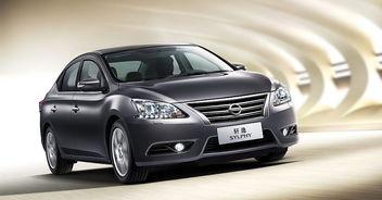 东风日产新一代轩逸车型展示