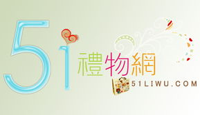 shanzei444 网站LOGO设计 方案