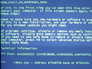 电脑突然蓝屏是什么原因
