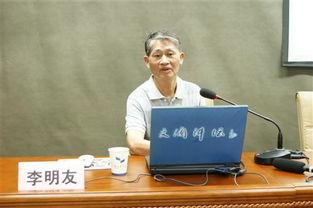 活动报道 儒家伦理与人生智慧