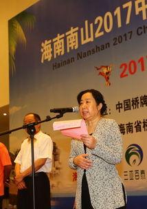 国家体育总局棋牌运动管理中心副主任、中国桥牌协会副主席陈泽兰在...