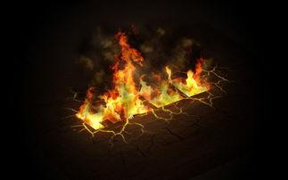ps地裂-火焰裂纹
