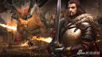 阿瓦隆之王 龙之战役 谷歌上架