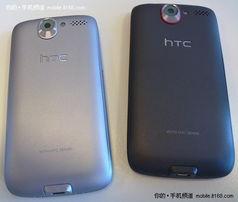 HTC A8180(渴望)-HTC A8180手机西安价格4199元