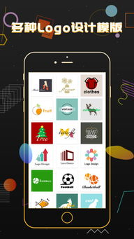 一个 徽章 商标制作 海报设计软件 -Logo设计苹果版免费下载 Logo设计...