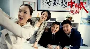 【剧集】《中国式关系》 主演:陈建斌 马伊琍-本周精彩 李易峰周冬雨...