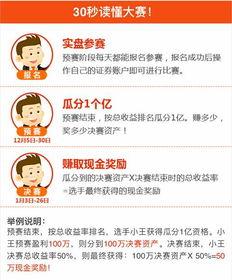 广东11选5中奖率吗