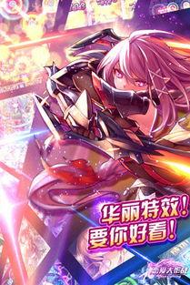 女、蝶舞王冠、零号战姬、精灵剑... 想收集全部日漫女神卡牌吗,快来...