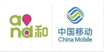 中国移动下调4G套餐门槛 最低消费降至每月58元
