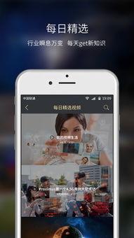 华为频道app下载
