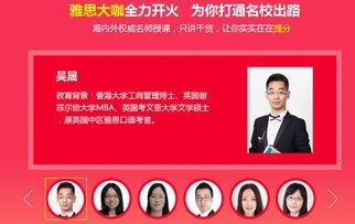 福田区雅思培训价钱 深圳新通雅思培训班 教育联展网
