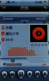 滑盖触控联想锐手机评测