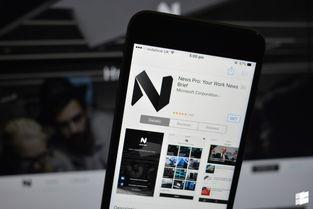 news-苹果公布第一季度财报,获史上最高利润 爱范早读
