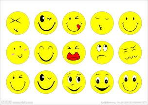 表情 色表情图片大全人物表情图片大全表情包成人表情微信表情大全聊...