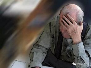 72岁的高爷爷不知从什么时间开始,记忆力越来越差,渐渐地连子女的...