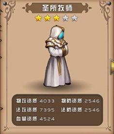 佣兵 魔法纪元 游戏战场上最重要的单位