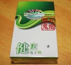 健康电子烟有用吗 健康电子烟批发价格