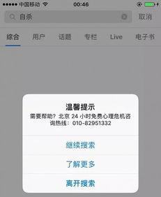 但也有例外   现代汉语中有两个字没有同音字