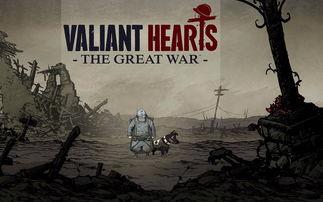 勇敢的心:世界大战第一章boss怎么打?