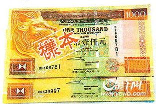 """1000港元-...""""金牛""""的千元港币,一些商家已拒收-港警方查获710张假币 仿真度..."""