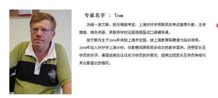 缅甸新锦江,www.justoa68.com 159 0691 6666 西安雅思课程培训 英...