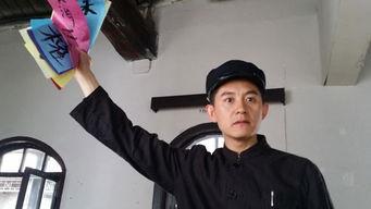 先锋影音av在线-革命先驱王有德传记微电影在北京开拍