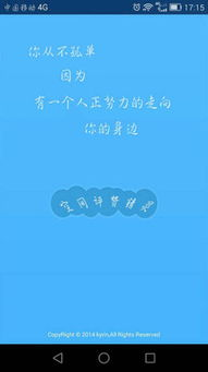 QQ手机版怎么查看名片被赞情况给朋友点赞
