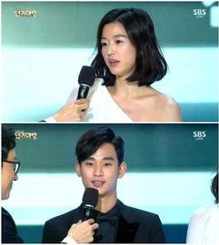 国际在线专稿:据韩国《亚洲经济》报道,韩国人气明星金秀贤和全智...